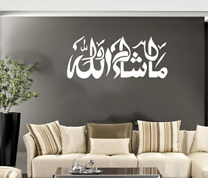 Mashallah Islamic Wall Art Sticker Arabic Calligraphy Decals Home Decoration M5 Ebay