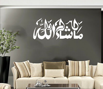 Islamic Calligraphy-Wall-Stickers VINYL WALL ART DECAL Allah Muhammad BEDROOM