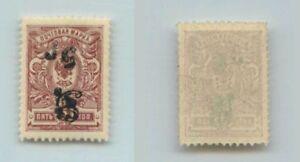 Armenia 🇦🇲 1920 SC 136 mint handstamped - type F or G black  inverted. f7217