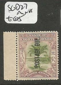 North Borneo Postage Due SG D27 MNH (7cln)