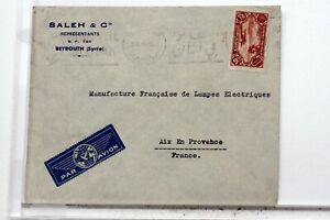 WW2-Beyrouth-Lebanon-Syria-France-Aix-Letter-Envelope-Cover-VB676
