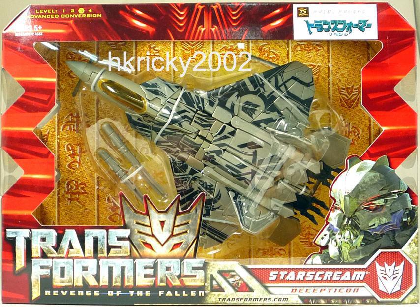 Transformers Movie 2 ROTF Revenge of the Fallen RD-02 Decepticon Starscream
