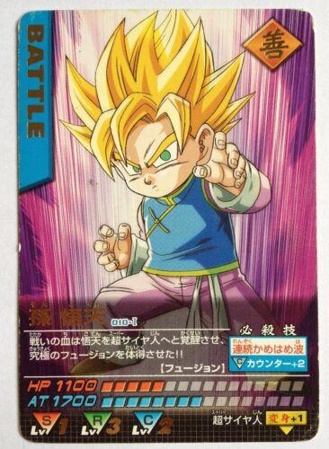 Data Carddass Dragon Ball Z Rare 010-I