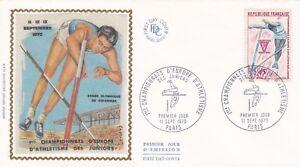 FRANCE-1970-FDC-CHAMPIONAT-D-EUROPE-D-ATHILETISME-YT-1650
