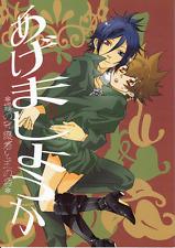 Reborn! Katekyo Hitman Doujinshi Comic Manga Mukuro x Tsuna Tsunayoshi Shall I