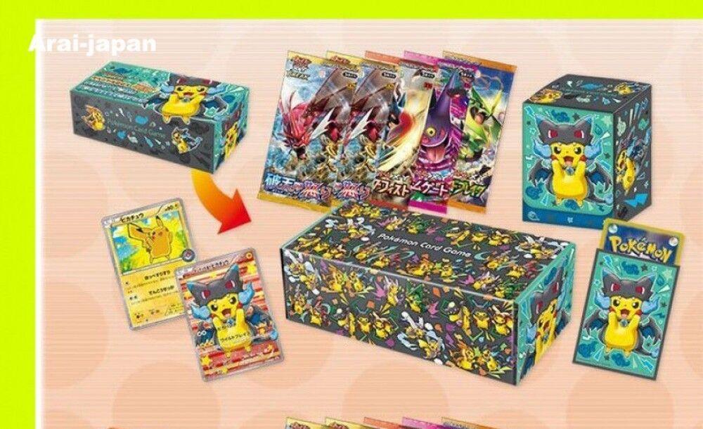 Pokemon tarjeta Special Caja poncho Pikachu, interpretando Charizard dracaufeu X