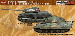 Takara-WWII-world-tank-museum-King-Tiger-vs-edition-SS-503-Pzbt-vs-JS2M-Russ