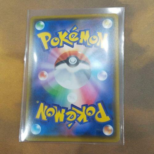 Pokemon Charizard Vmax Sword & shield Shiny Star V 308/190