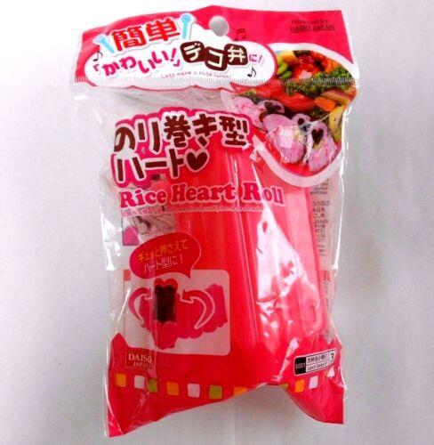 Daiso Japan Boîte Déjeuner Décoration Bento Riz Sushi Roll Maker Coeur Norimaki