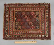 Antique Hand Woven Wool, Caucasian Bag Face Rug, Flat Weave Clean