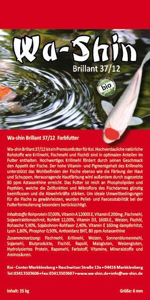 Koifutter Wa-shin Brillant 37 12 , 30kg , Grösse 6mm, Farbe, Astaxanthine neu222