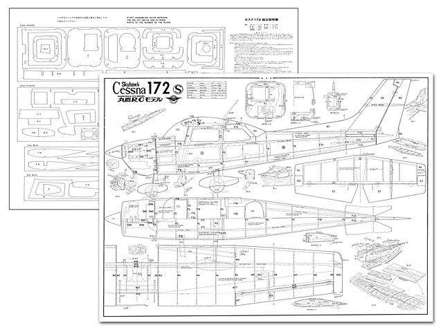 Printed Cessna 172 54  Wingspan Model Airplane Plans