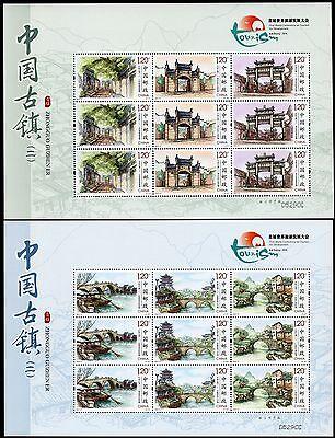 Asien China Prc 2016-12 Ancient Town Brücken Tore Hist Stadt 4789-4794 Kleinbögen Mnh Rohstoffe Sind Ohne EinschräNkung VerfüGbar Briefmarken