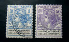 """ITALIA, ITALY REGNO-PARASTATALI 1924 """"Ufficio Nazionale colloc.disoccup."""" 2V. US"""