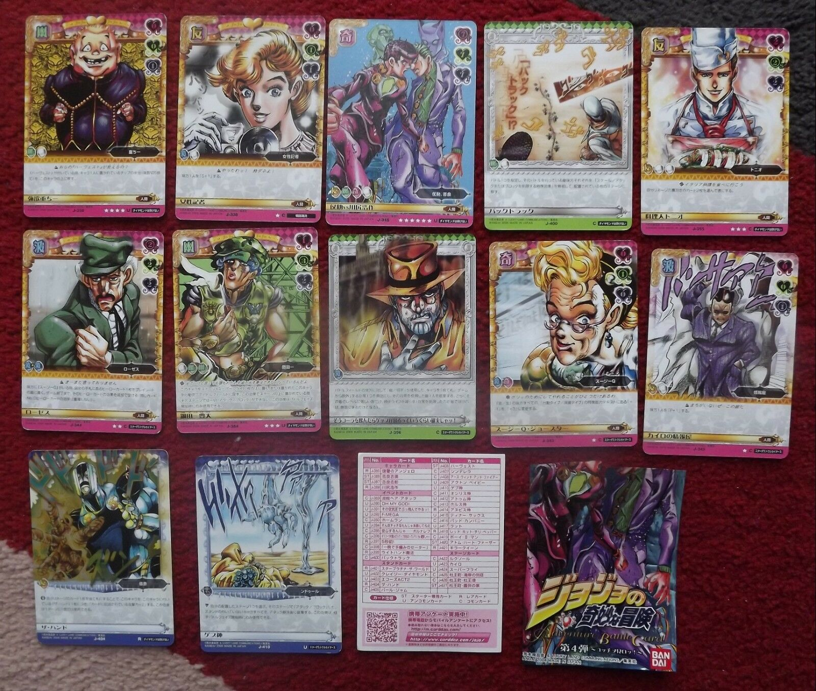 Jojo's Bizarre Adventure Battle Card 10x