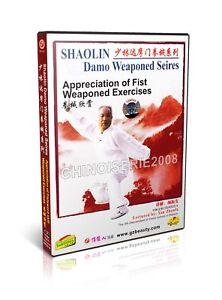 Shao-Lin-Kunfu-Damo-Appreciation-of-Fist-amp-Weaponed-Exercises-by-Yan-Zhenfa-DVD