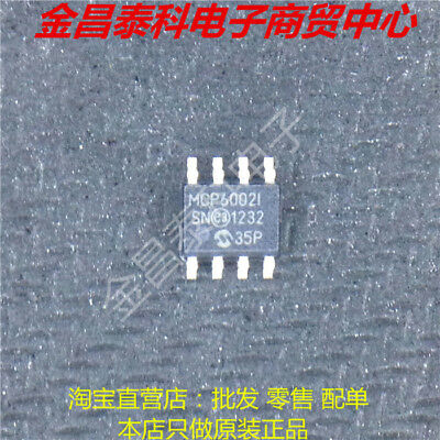 Low-Power Op Amp 10pcs MCP6002I MCP6002T-I//SN 1 MHz
