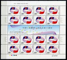 China PRC 2006-26 ASEAN Dialogue Relations Flaggen Flags 3803 Bogen MNH