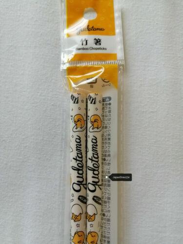 Gudetama Pompompurin My Melody Hello Kitty Sanrio Wooden /& Bamboo Chopsticks
