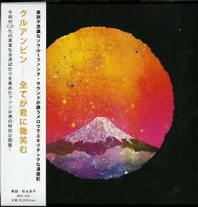 KHRUANGBIN-SUBETE-GA-KIMI-NI-HOHOEMU-JAPAN-MINI-LP-CD-E78