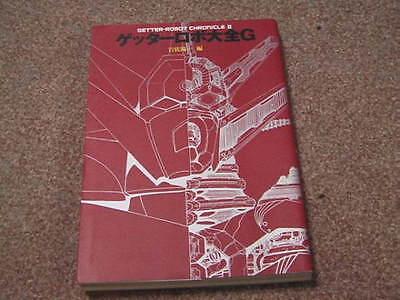 Collected Paintings KEN ISHIKAWA Art Book Shin Getter Robo G Robot Go Nagai DHL