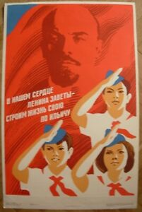 Soviet Russian Original POSTER  Lenin are in our hearts PIONEER USSR agitation
