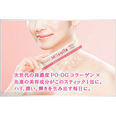 SUNTORY: Milcolla Collagen Powder stick 60pcs 390g (60days) Japan New
