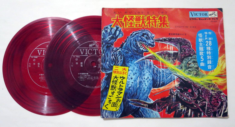 Libro Grande Kaiju + 2 conjunto de registros Victor Japón Godzilla Dracula Horror Vintage 1966