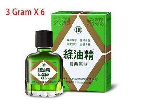 Us Seller Green Oil Taiwan Herb Hsin Wan Jen Hwj 3g 新萬仁 綠油精 6packs Ebay