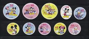 JAPAN-2012-MICKEY-MOUSE-amp-MINNIE-DISNEY-80-YEN-COMP-SET-OF-10-STAMPS-FINE-USED