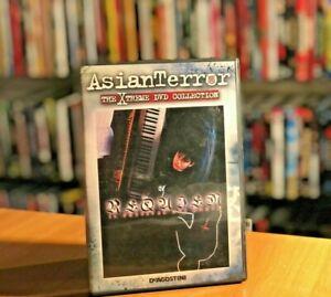 REQUIEM Il Festival dei Morti (2005) J-HORROR DVD OTTIME CONDIZIONI