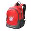 FC-Bayern-Muenchen-Kindergartenrucksack-21536 Indexbild 1
