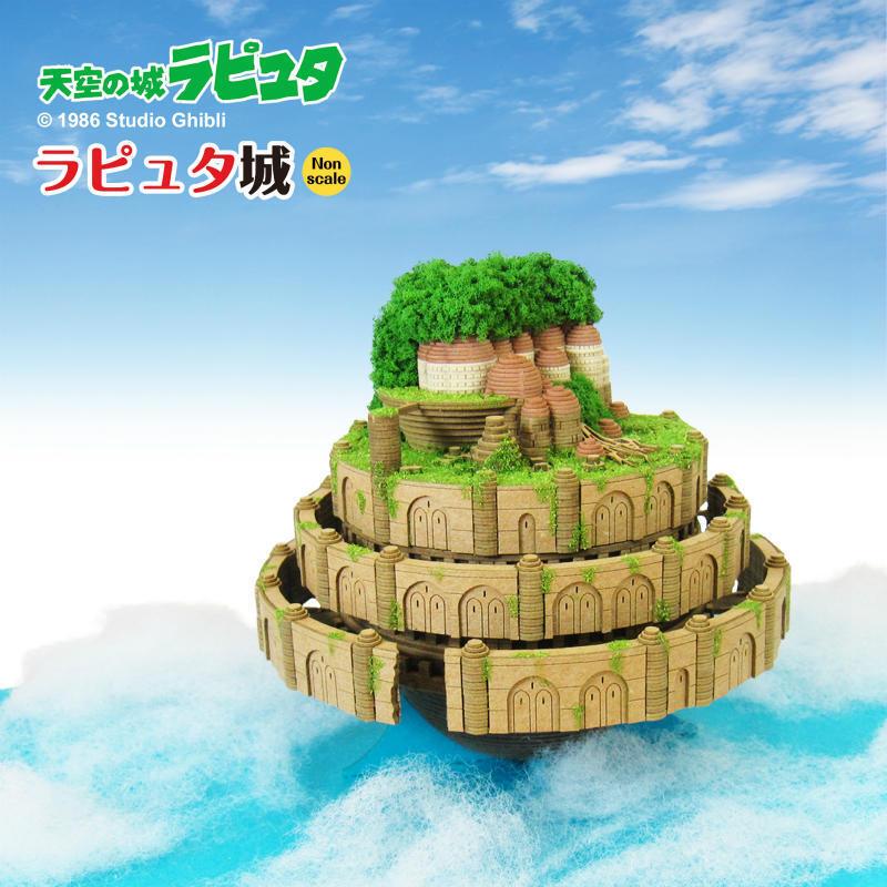 Sankei Mk07-33 Studio Ghibli Laputa Castillo (Laputa In The Sky) - Non-Scale