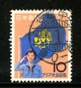 1963-GIAPPONE-10y-SCOUT-USATO-LOTTO-29842