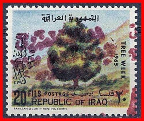 IRAQ 1965 TREES WEEK w/PURPLE OVERPRINT SC#368 MNH @@SCARCE@@