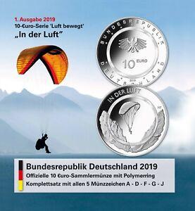 Folder-leer-fuer-BRD-10-Euro-2019-In-der-Luft-Komplett-Satz-A-D-F-G-J-ohne-Muenzen
