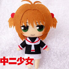 Japanese Anime Card Captor Sakura Cute DIY toy Doll New Material
