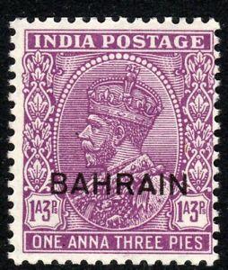 Bahrain-1933-mauve-1a3p-watermark-multi-star-mint-SG5