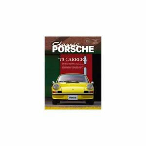 Classic-Porsche-Vol-3-A-Racing-Start-356A-Car-Magazine