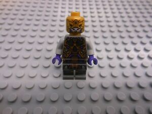 Alien General Minifigure LEGO  Super Heroes