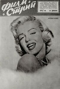 Marilyn-Monroe-Magazine-1953-Film-Strip-Yugoslavia-International-Debra-Paget-VTG