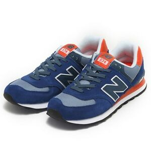 New Balance Orange And Grey Shoes