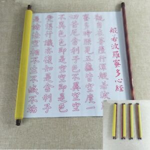 Chinese-No-Ink-Water-Writing-Painting-Calligraphy-Practice-Scroll-Cloth-Paper