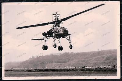 Save 50-70% Rapture Foto-ak-hughes-xh-17 hubschrauber-helicopter