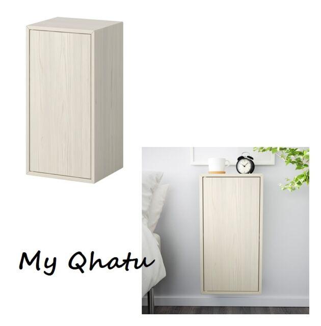 Ikea Valje Wall Cabinet Storage Shelf Tall W 1 Door Larch White New 002 796