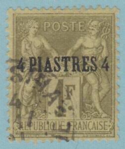 French-bureaux-a-l-039-etranger-Turquie-5-aucun-defauts-extra-fine