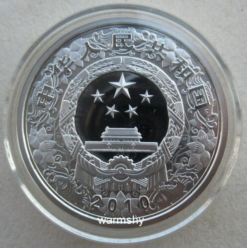 China 2010 Lunar Zodiac Tiger Year Silver Coin 1oz 10 Yuan COA