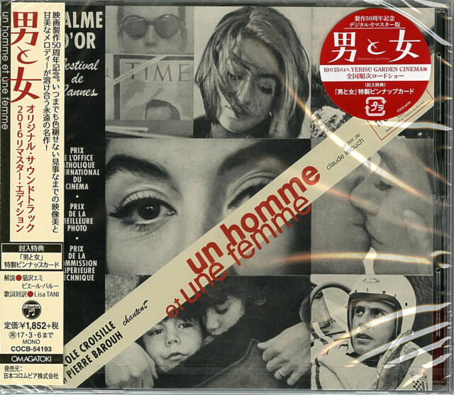 OST-UN HOMME ET UNE FEMME REMASTERED EDITION-JAPAN CD D86