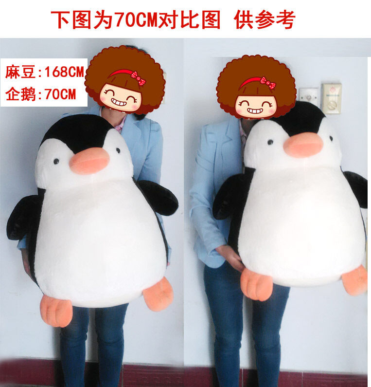 70cm 28   PENGUIN Stuffed Animal Plush Soft Toy Doll Pillow Cushion Bithday gift