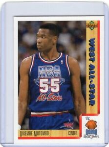 1991-92 UPPER DECK BASKETBALL CARD # 471- HOF DIKEMBE MUTOMBO - DENVER NUGGETS